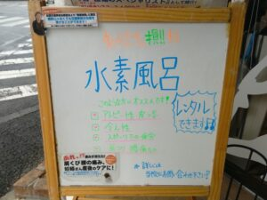 2016-05-09